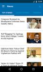 NDTV News - India screenshot 1/3