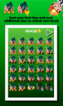 PowerLines screenshot 3/3