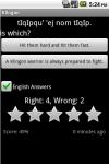 Learn Klingon Fast screenshot 6/6