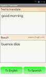 Spanish Translator Free screenshot 3/4