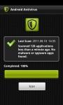 Antivirs_scan screenshot 2/3