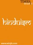 Hinduiism screenshot 2/4