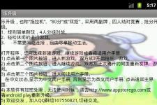 Idea Tractor screenshot 4/4