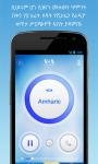 VOA Amharic Mobile Streamer screenshot 2/4