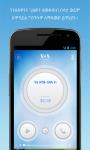 VOA Amharic Mobile Streamer screenshot 3/4