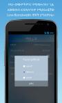 VOA Amharic Mobile Streamer screenshot 4/4