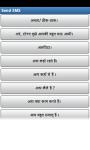 IndianSmse screenshot 1/3