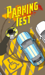 PARKING TEST Free screenshot 1/1