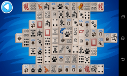 Animal Mahjong screenshot 1/6