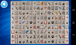 Animal Mahjong screenshot 3/6