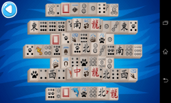 Animal Mahjong screenshot 4/6
