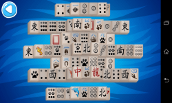 Animal Mahjong screenshot 5/6