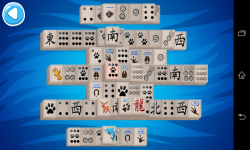 Animal Mahjong screenshot 6/6