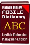 KamusMalay screenshot 1/1