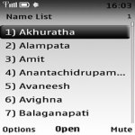 108 Names of Ganesha Lite screenshot 2/2