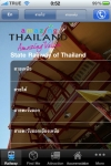 Thailand Travel screenshot 1/1