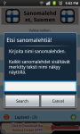 All Newspapers of Finland-Free screenshot 3/5