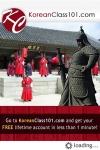 Free Korean Gengo Flashcards screenshot 1/1