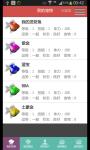 XinXin Pet screenshot 2/6