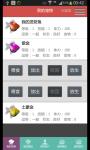 XinXin Pet screenshot 3/6