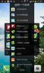 XinXin Pet screenshot 6/6