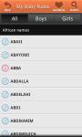 My Baby Name App screenshot 3/3