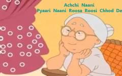 Hindi Poem Nani Teri Morni screenshot 3/3