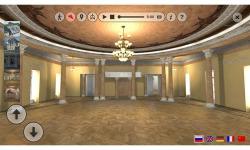 Virtual Architecture Museum screenshot 1/5