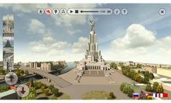 Virtual Architecture Museum screenshot 4/5