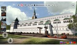 Virtual Architecture Museum screenshot 5/5