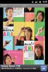 Arashi Puzzle Game screenshot 2/2