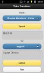 Talking Translator Free screenshot 4/4