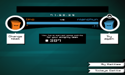 Square Arena screenshot 1/4