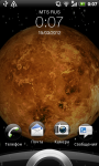 Mars 3D Live Wallpaper screenshot 2/2