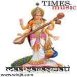 Maa Saraswati Lite screenshot 1/2