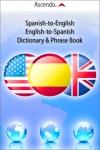 Spanish English Dictionary & Phrasebook screenshot 1/1