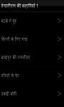 Tenali Rama Stories in Hindi  screenshot 1/3