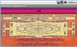 Maha Mrityunjaya Mantra - Audio screenshot 1/2