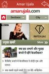 Newspapers Hindi screenshot 6/6