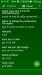 Hinglish to Hindi screenshot 3/6