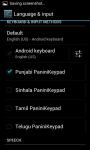 Punjabi PaniniKeypad IME screenshot 3/4