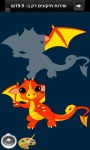 Dinosaur Games for kids screenshot 5/6
