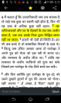 Hindi Bible screenshot 1/3