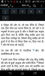 Hindi Bible screenshot 3/3