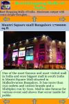 Best Shopping Malls of India screenshot 3/3