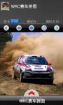 World Racing Rally Championship screenshot 5/6