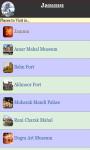 Jammu screenshot 3/3
