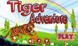Tiger Run Game  screenshot 1/3