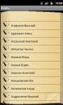 iLibRu screenshot 2/3