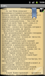 iLibRu screenshot 3/3